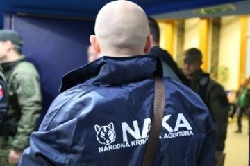 Národná kriminálna agentúra